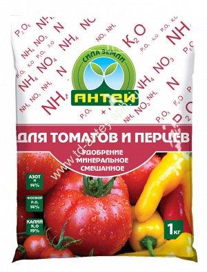 """Удобрение Антей """"Для томатов и перцев"""" 1 кг"""