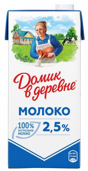 Молоко ультрапастеризованное Домик в деревне 2.5% 950г