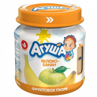 Cоки, чипсы, Агуша!  Доставка 3 дня! Скидка на чипсы 50%! — КИДС и детское питание — Пюре