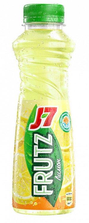 Напиток сокосодержащий J-7 Frutz Лимон с мякотью для дет.пит. 0.385л ПЭТ