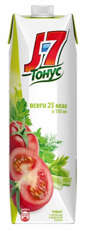Сок J-7 Тонус Томат и зелень с мякотью для дет.пит. 0.97л