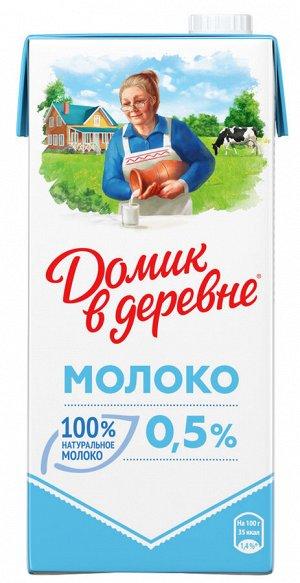 Молоко ультрапастеризованное Домик в деревне 0.5% 950г