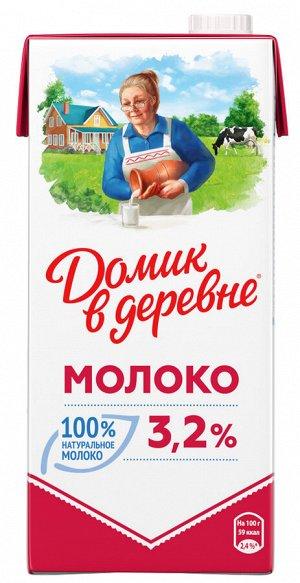 Молоко ультрапастеризованное Домик в деревне 3.2% 950г
