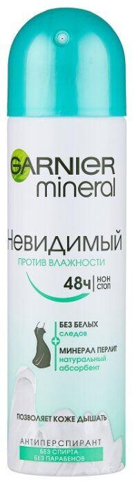 Невидимый дезодорант-спрей против влажности 150 мл
