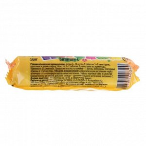 Аскорбинка детская банан, 10 шт по 3 г