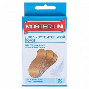 Лейкопластырь для чувствительной кожи бактерицидный на нетканой основе 20шт.