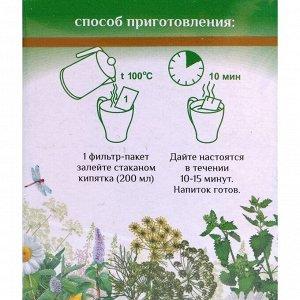 Чай травяной «Бэби» «С ромашкой и укропом» Целебный дар Алтая, упак. 20ф/п по1,5 г