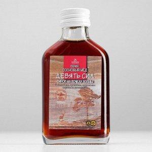 Сироп «Девять сил тонизирующий» Сосновый мед, флакон, 100 мл, БАД