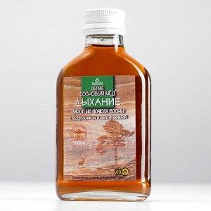 Сироп «Дыхание» Сосновый мед, флакон 100 мл, БАД