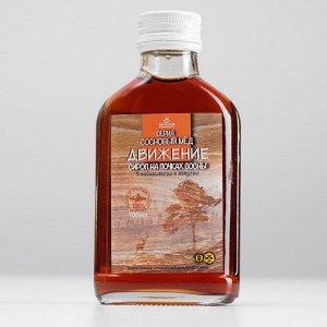 Сироп «Движение» Сосновый мед, флакон 100 мл, БАД