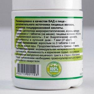 МКЦ «Дворник» с солодкой, 100 таблеток по 0,5 г, БАД