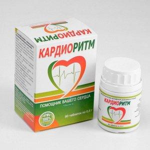Кардиоритм комплекс для сердца, 90 таблеток по 0,5 г, БАД
