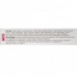"""Алтаймикс №1 сироп натуральный из дикоросов """"Помощь сердцу и сосудам"""", флакон 250 мл"""