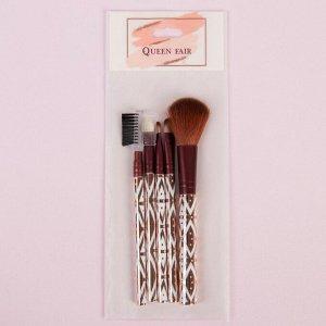 Набор кистей для макияжа, 5 предметов, цвет розовое золото
