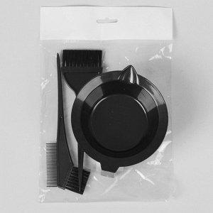 Набор для окрашивания волос, 3 предмета, цвет чёрный