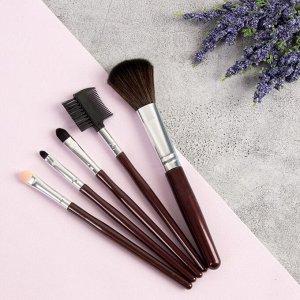 Набор кистей для макияжа, 5 предметов, цвет тёмно-коричневый