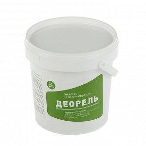 Дезинфицирующее средство Деорель, 1 кг