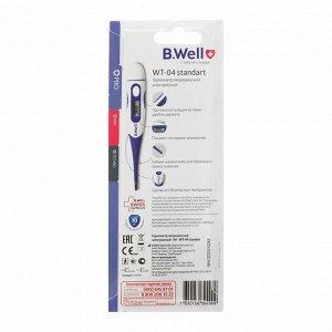 Термометр электронный B.Well WT-04, влагозащитный, гибкий наконечник, память, звуковой сигнал 145416