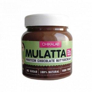 Паста CHIKALAB Mulatta Шоколадная с фундуком - 250 гр.