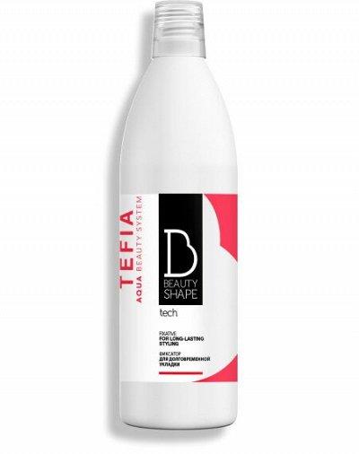 Порадуй свои волосы! Скидка 10% + спецпредложение! — Завивка TEFIA — Химическая завивка и выпрямление
