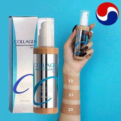 Вся Азия! Красота & здоровье! Япония, Корея, Тай! — Средства для макияжа Корея — Матирование