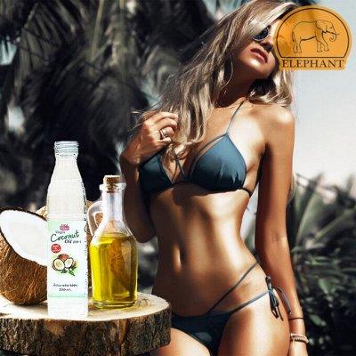Вся Азия! Красота & здоровье! Япония, Корея, Тай! — Шикарные масла для тела и волос! Защита от солнца! — Загар и защита от солнца