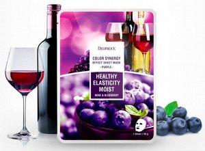 Тканевая маска на основе черники и красного винограда Deoproce color synergy effect sheet mask Purple 20г