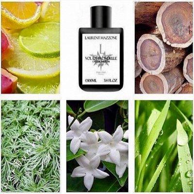 Селективная парфюмерия  Добавили много новинок💣 — Laurent Mazzone(Италия) добавили 2мл — Мужские ароматы
