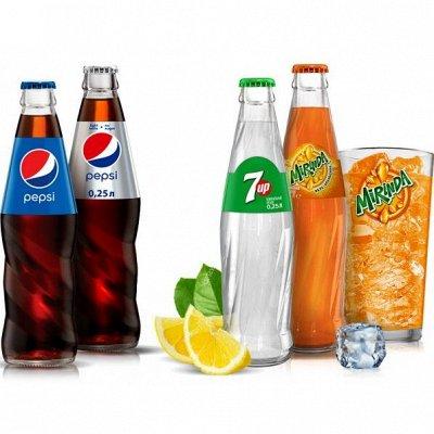 Cоки, чипсы, Агуша!  Доставка 3 дня! Скидка на чипсы 50%! — Вода и напитки: pepsi, mirinda, 7up, аква минерале и т.д — Газированные напитки