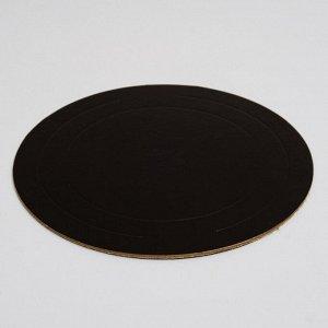 Подложка усиленная 24 см, черно - белая, 3,2 мм