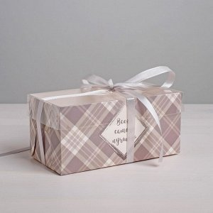 Коробка для капкейка «Всего самого лучшего», 16 х 8 х 7,5 см