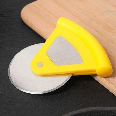 Посудное Хранение. Домашняя Выпечка и Кондитерка . — Ножи для пиццы и теста — Ножи и разделочные доски
