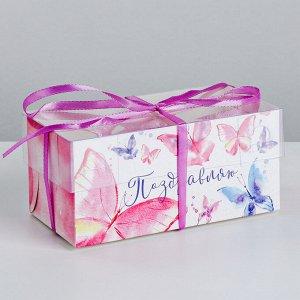Коробка для капкейка «Поздравляю», 16 ? 8 ? 7.5 см