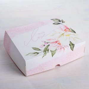 Коробочка для кондитерских изделий «С любовью»  17 ? 20 ? 6 см