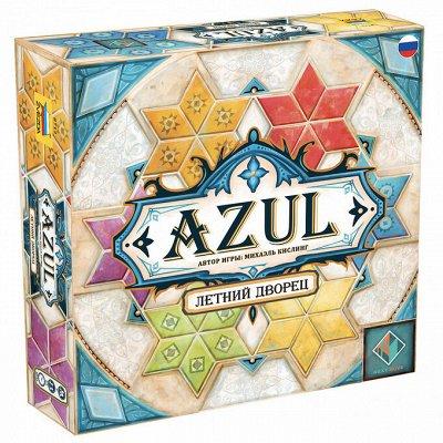 Игромания! Более 2200 настольных игр   — Азул —  Настольные и карточные игры