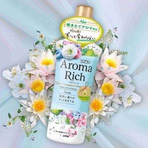 Lion Aroma Rich Sara Кондиционер для белья с ароматом груши, водной лилии и белых цветов 520мл
