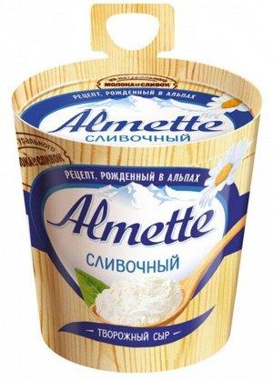 Сыр творожный Хохланд 150г Альметте сливочный 1х8