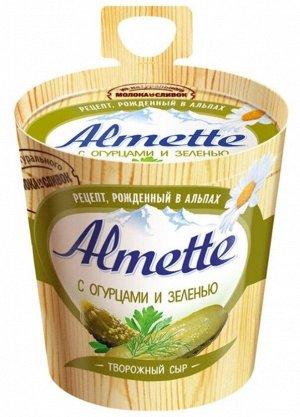 Сыр творожный Хохланд 150г Альметте с огурц.и зеленью 1х8