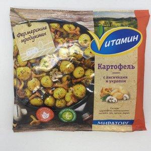 Картофель c лисичками и укропом 400г