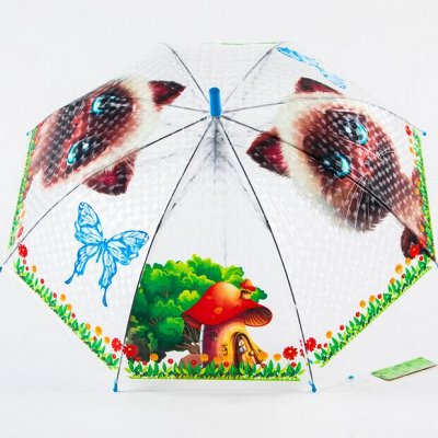 Всё в наличии - Много новинок, быстрая раздача!  — Зонтики для детей — Зонты
