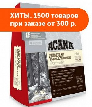 Acana Adult Small bread сухой корм для собак мелких пород 2кг
