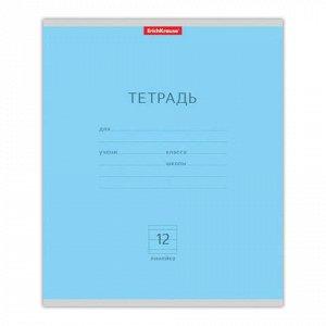 "Тетрадь 12 л., ERICH KRAUSE, линия, обложка картон, ""КЛАССИКА ГОЛУБАЯ"", 35193"