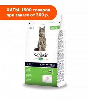 Schesir Adult Cat Monoprotein with Lamb сухой корм для кошек с Ягненком 400г