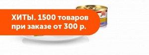 Gourmet Gold влажный корм для кошек Суфле Ягненок+Зеленая фасоль 85гр консервы АКЦИЯ!