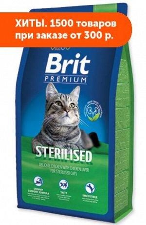 Brit Premium Cat Sterilised сухой корм для стерилизованных кошек с курицей и куриной печенью 1,5кг