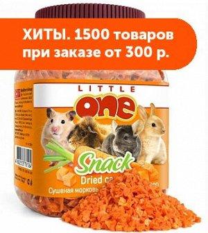 Little One Лакомство для грызунов Сушеная морковь 200гр