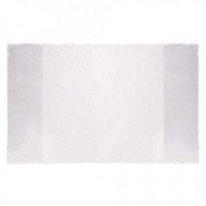Обложка ПВХ для тетради и дневника ПИФАГОР, прозрачная, плотная, 100 мкм, 210х350 мм, 227479