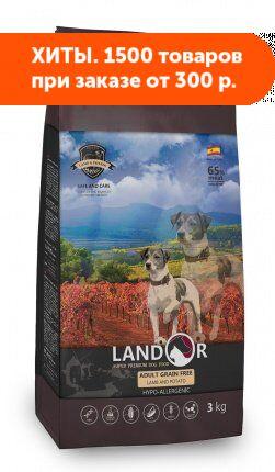 Landor Adult Grain Free Lamb&Potato сухой корм для собак всех пород Ягненок 1кг