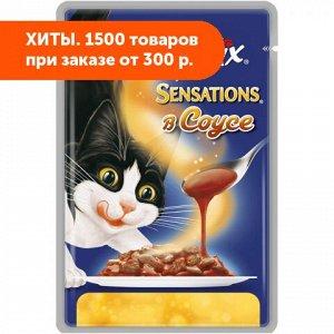 Felix Sensations влажный корм для кошек Говядина+Томат соус 85гр пауч АКЦИЯ!