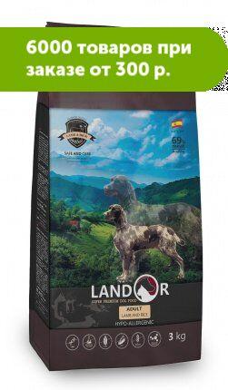Landor Adult Dog сухой корм для собак всех пород Ягненок 1кг